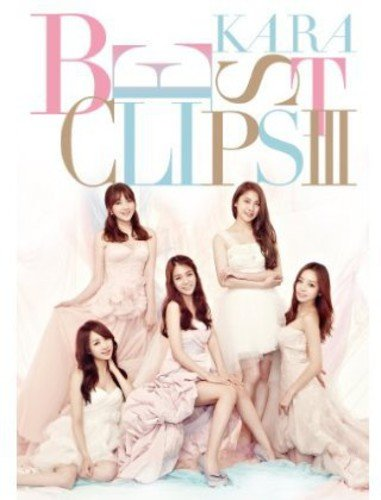 KARA BEST CLIPSIII [Blu-ray]