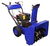 除雪機 212cc 7馬力 タイヤ式 家庭用 除雪幅56cm 4サイクルエンジン 自走式 (オレンジ)