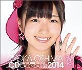(卓上)AKB48 大島涼花 カレンダー 2014年