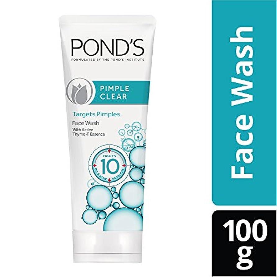 火山学者月曜日まもなくPOND'S Pimple Clear Face Wash, 100g