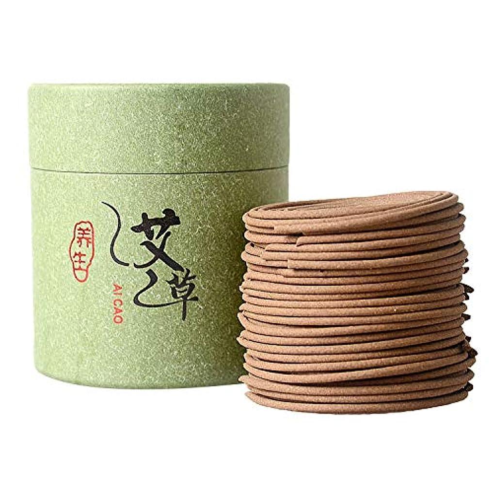 お香 インセンス 渦巻型線香 優しい香り よもぎ 天然の草の香り 空気浄化 4時間盤香