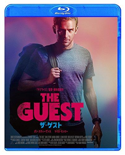 ザ・ゲスト スペシャル・プライス [Blu-ray]