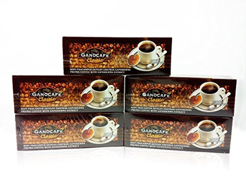 5ボックスGano Excel GanocafeクラシックGanodermaブラックコーヒー