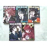 デストロ246 コミック 1-5巻セット (サンデーGXコミックス)