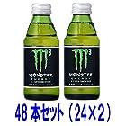アサヒ モンスターエナジー M3 150ml瓶 48本セット(24×2)  Monster Energy