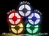 【年末年始大セール】 kuayang製 高輝度LEDテープライトLED 3528 600連 12v/24v 強力粘着両面テープ 正面発光 防水 切断可能 5m