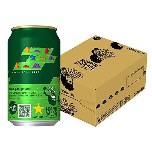 白坂翔さん監修!ボードゲームがより盛り上がるビール「HOPPIN'GARAGE ボードゲームビール」11月10日より発売
