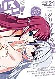 リスアニ!Vol.21 (M-ON! ANNEX 594号)