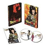 ドラゴンボール超 Blu-ray BOX9[Blu-ray/ブルーレイ]