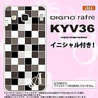 KYV36 スマホケース DIGNO rafre カバー ディグノ ラフレ イニシャル スクエア グレー nk-kyv36-1016ini G