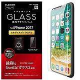 エレコム iPhone X フィルム ゴリラガラス  PM-A17XFLGGGO