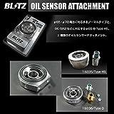 ブリッツ BLITZ 19236 オイルセンサーアタッチメント