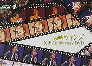 ウインズ20周年DVD [DVD] (2006) ウインズ