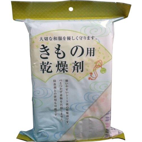 ドライナウ きもの用乾燥剤 80g*5コ入