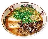 九州 博多 だるまらーめん 6食セット (2食入X3箱) (超濃厚 豚骨 ご当地 ラーメン)