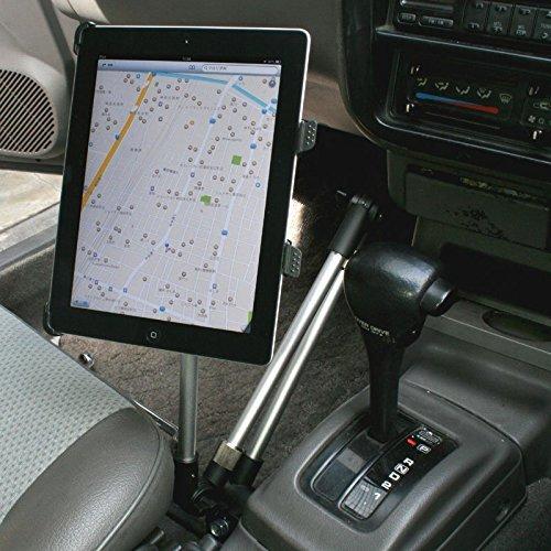 シートレールマウントカーホルダー for タブレット