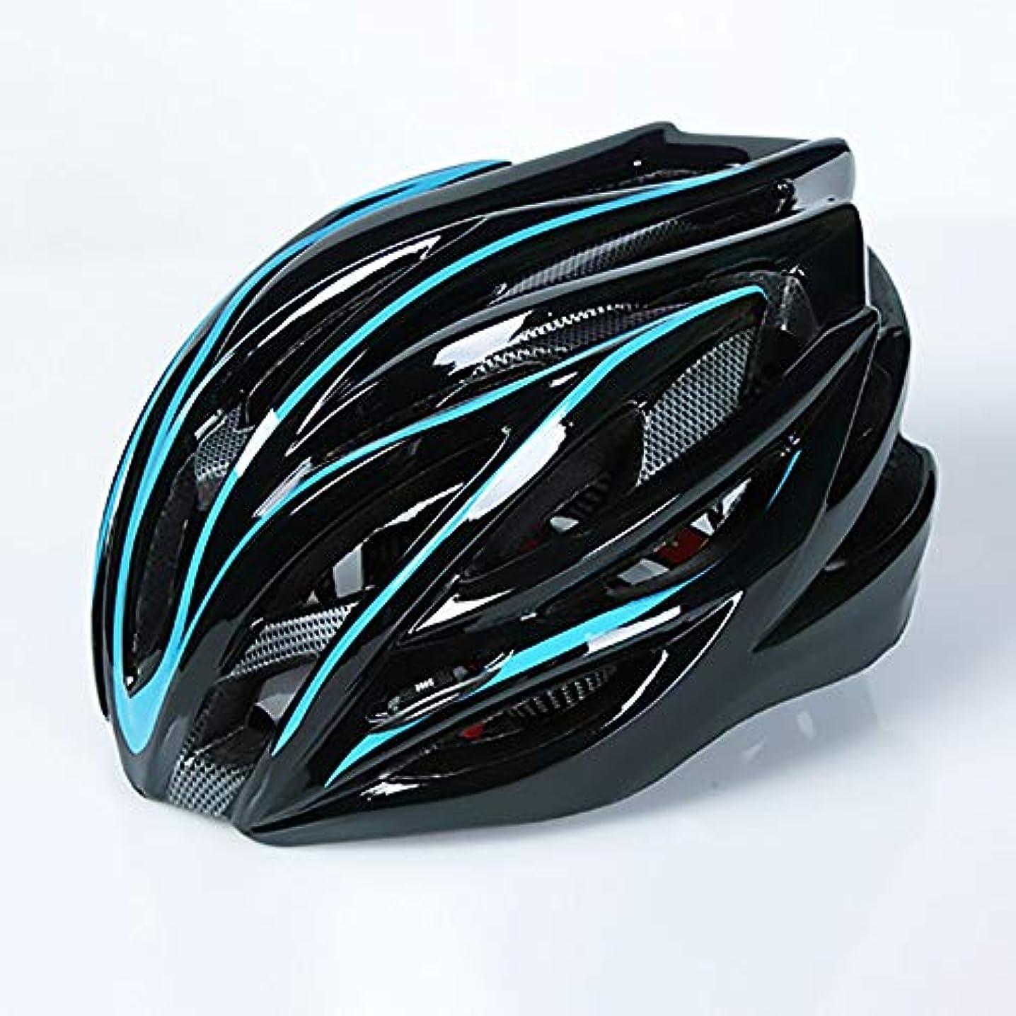 期待証言するアルバニーQRY 黒と青のストライプ大人自転車ヘルメット乗馬電気自動車オートバイヘルメット自転車マウンテンバイクヘルメット屋外乗馬機器 幸せな生活