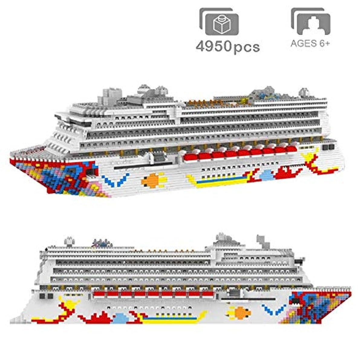 首相気を散らす内向きLcxliga 豪華クルーズ船船大型ホワイトボート3DモデルDIYダイヤモンドミニビルマイクロナノレンガブロックアセンブリ