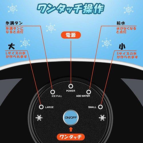 ICEPLUS 製氷機 高速 自動 卓上 家庭 業務用 レジャー アウトドア 2サイズ 氷産量25kg/日 簡単 大容量約2L