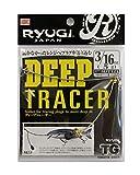 RYUGI(リューギ) SDT123 ディープトレーサーTG (3/16oz) 5g