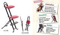 楽器演奏用高低可動折りたたみ椅子 RST-RD(座面レッド)