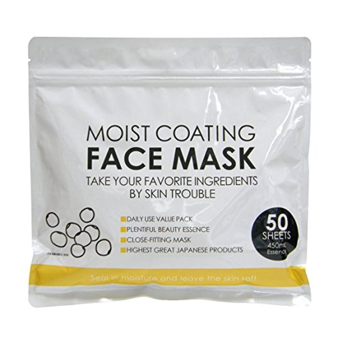 泥だらけ重要な優勢【Amazon.co.jp限定】フェイスマスク 豆乳イソフラボン 50枚入