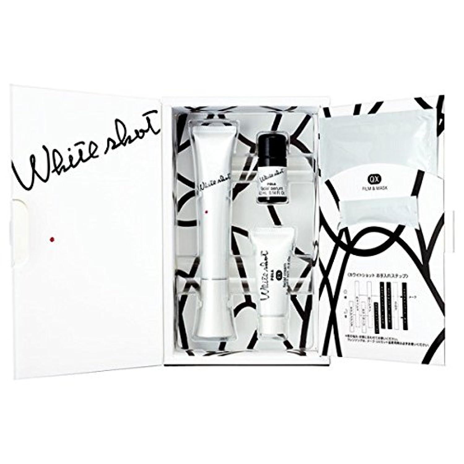書く使役意識的ポーラ ホワイトショット コンセントレーションボックス SXS