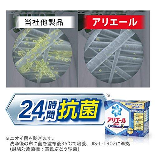 P&G『アリエール粉末サイエンスプラス7大容量』