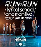 -RUN and RUN-lyrical school one man live 2016@CLUB CITTA' [Blu-ray]