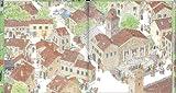 旅の絵本2(改訂版) (安野光雅の絵本) 画像
