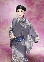 美川憲一「春待ち坂」のジャケット画像