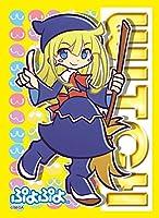 キャラクタースリーブコレクション ぷよぷよ「ウィッチ」