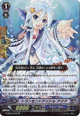 カードファイト!! ヴァンガードG/クランブースター第7弾/G-CB07/018 トランセンドアイドル アクア RR