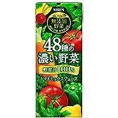 キリン 無添加野菜 48種の濃い野菜100% 200ml×24本