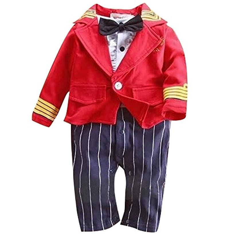 ピルファーグロー必需品ハーフバースデー 1歳 バースデー お誕生日 衛兵さん みたいなスーツ (80-90cm, レッド) [並行輸入品]
