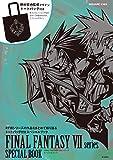 FINAL FANTASY VII シリーズ スペシャルブック<トートバッグ付き>