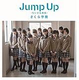 Jump Up 〜ちいさな勇気〜
