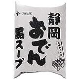 真富士屋食品 静岡黒おでん 460g×10箱