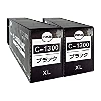 """PGI1300XL(PGBK/ブラック)-2本セット 【顔料】 大容量 キヤノン用互換 インクカートリッジ 残量表示付き APEX製の最新ICチップを採用 【互印製】 ISO14001、ISO9001及び国際品質規格""""STMC""""認証工場製造品"""