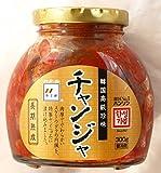 #575989 季王家(りおうけ) 韓国No.1 ハンソン 韓国高級珍味 チャンジャ 300g 要冷蔵