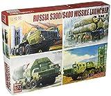 モデルコレクト 1/72 ロシア軍 S-300/400 ミサイルランチャー 「4 in 1」キット プラモデル MODUA72173