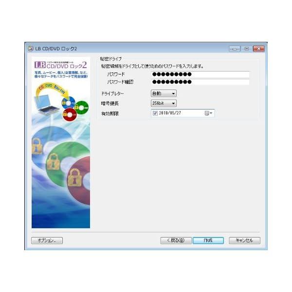 LB CD/DVD ロック2の紹介画像4