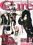 Cure (キュア) 2014年 07月号 [雑誌]()