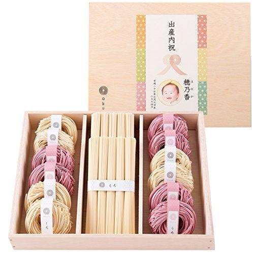 三輪 うどん 紅白麺 内祝い 出産内祝い 結婚内祝い ギフトセット okuru hiu-50a/un 1100g