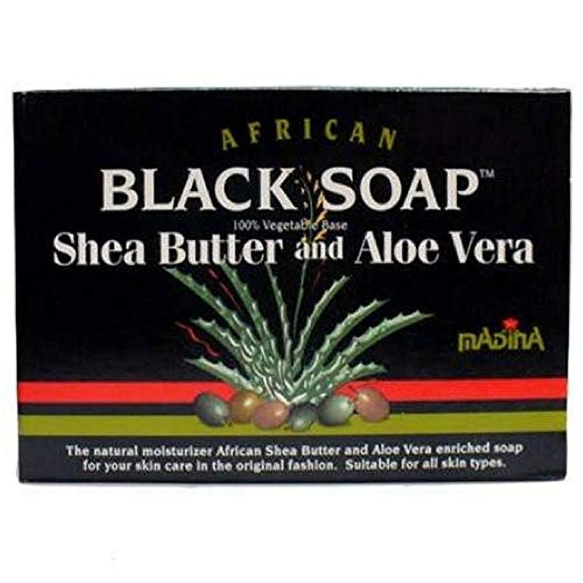 ラボ急いで到着madina アフリカンブラックソープシアバターとアロエベラ、3.5オズ(4パック) 4パック