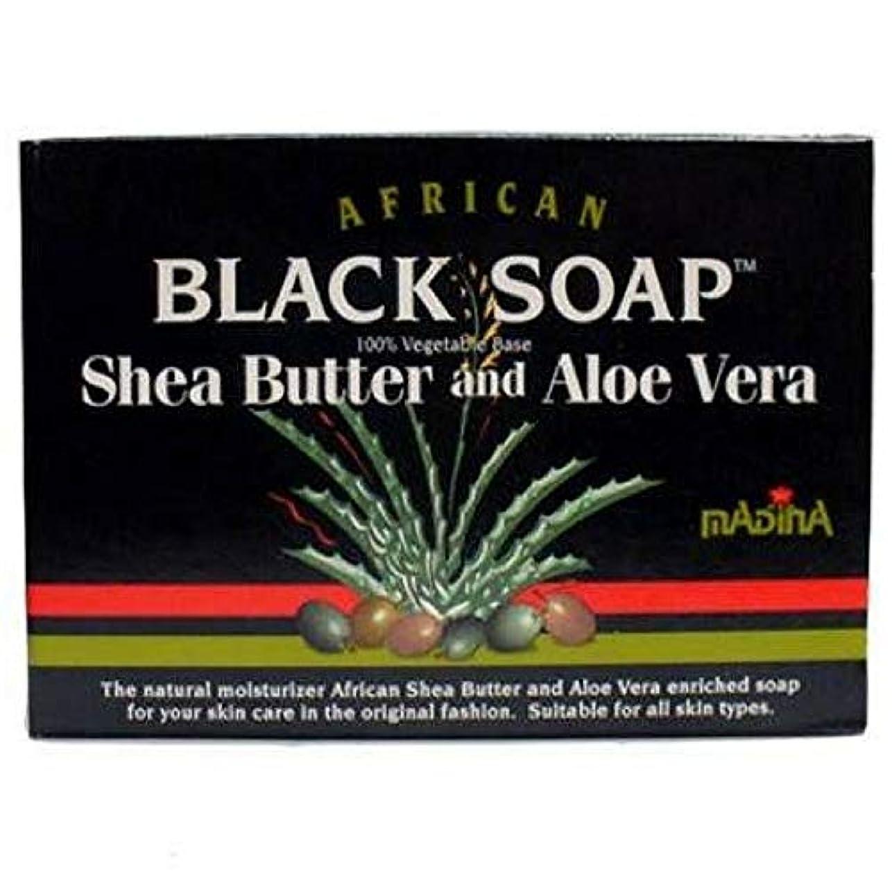め言葉心のこもった首madina アフリカンブラックソープシアバターとアロエベラ、3.5オズ(4パック) 4パック