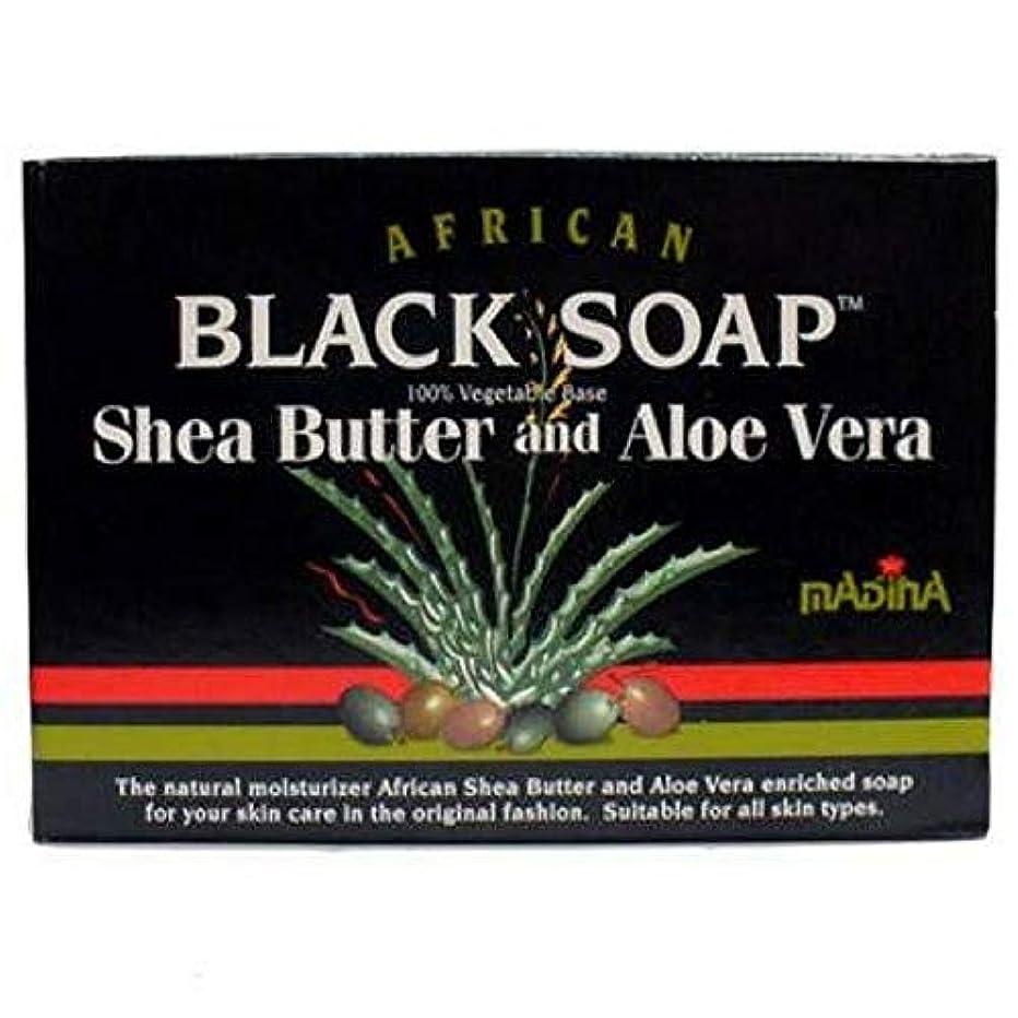 かすれたおとうさん長方形madina アフリカンブラックソープシアバターとアロエベラ、3.5オズ