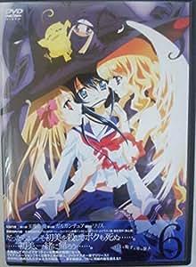 ヤミと帽子と本の旅人 page.6 [DVD]