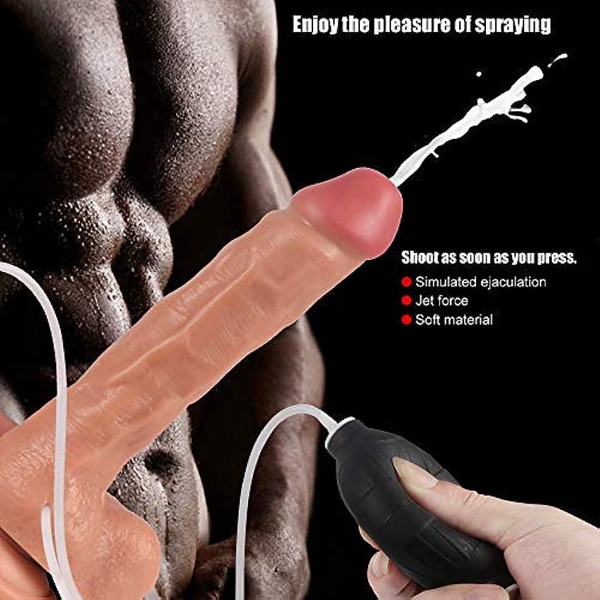 保守可能群衆品種9.44インチカップルのおもちゃ強力な吸盤付きのリアルなマッサージャービッグパーソナル高品質リラックスマッサージリアルフィール大人のおもちゃ(肌色),Flesh
