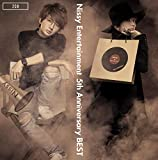 【メーカー特典あり】Nissy Entertainment 5th Anniversary BEST(CD2枚組)(Nissy RECORDS 缶バッジ付)